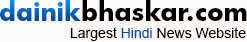 HINDI NEWSPAPERS FOR IAS PREPARATION,UPSC,IPS,IFS,IRS