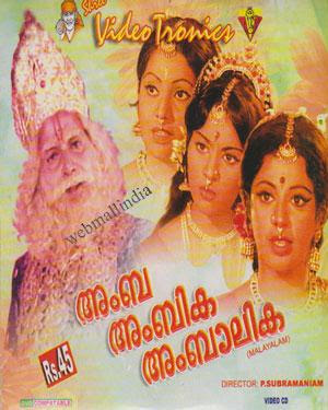 Mahayudh 1976 Hindi Movie Watch Online