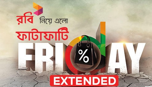 daraz.com.bd-Fatafati-Friday-Offer-Extended-The-Biggest-Shopping-Event-Of-The-Year-in-Bangladesh