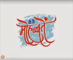Ekta Kapoor's new show Yeh Hai Mohabbatein on Star Plus