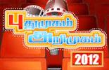 Puthu Mugam 2012 Raj TV