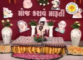 Moj Karave Maruti Gujarati Jokes