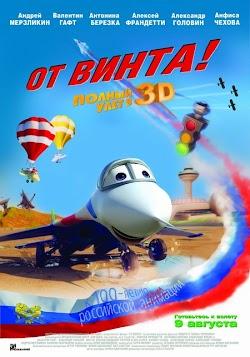Vương Quốc Máy Bay - The Propeller (2012) Poster