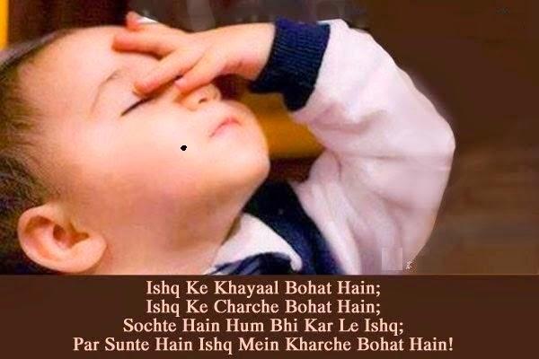 Ishq K Khiyal Bahut Hein, Ishq K charchey Bahut hein Ishq mein kharche bahut hein - Love Poetry
