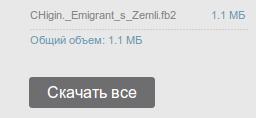 Простой обменник файлов без регистрации