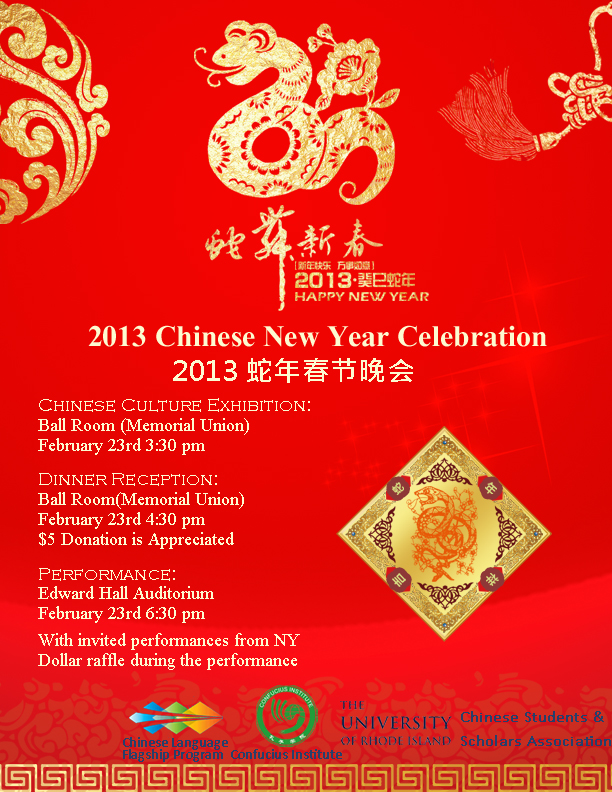 what s new in uri chinese uri chinese new year celebration  2013 uri chinese new year celebration feb 23