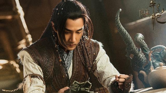 The Legend of Jade Sword Thuyết Minh 2017