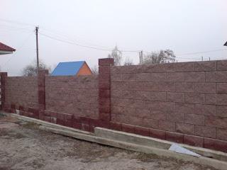 Каменный забор. Фото 18