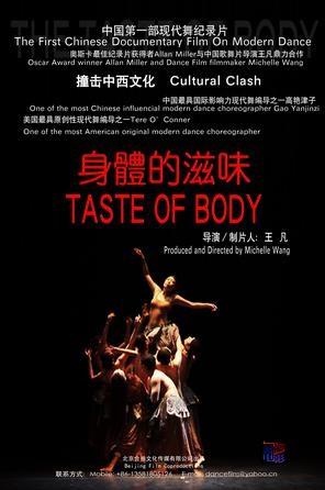 Taste of Body Poster