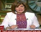 - برنامج من القاهرة - مع  أمانى الخياط حلقة الإثنين 20-4-2015