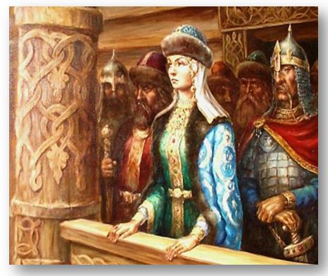 Княгиня Ольга - найяскравіша жінка Давної Русі