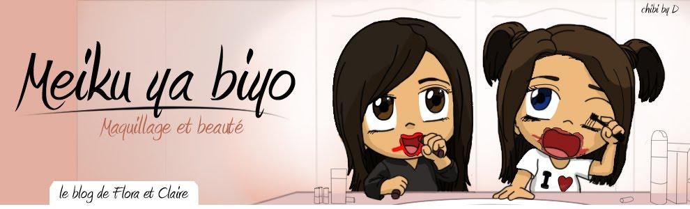 meiku ya biyo (blog beauté)
