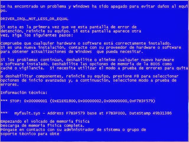 الحل الصحيح والنهائي لمشكلة الشاشه الزرقاء blue screen