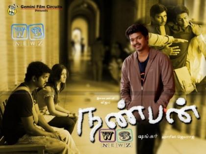 watch movies online nanban movie online dvd tamil