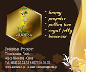 EUMELON-BIOLOGIC HONEY