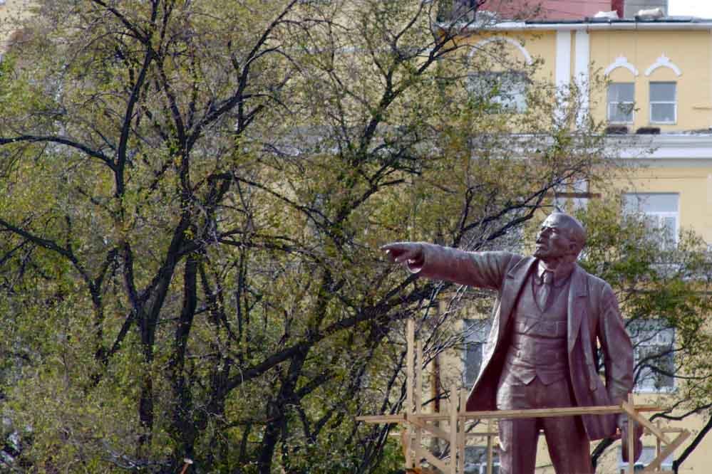 Vladivostok Russia - statue of V.I. Lenin