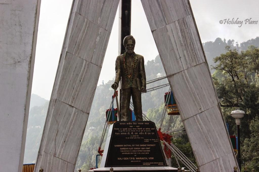 Sardar Ajit Singh memorial