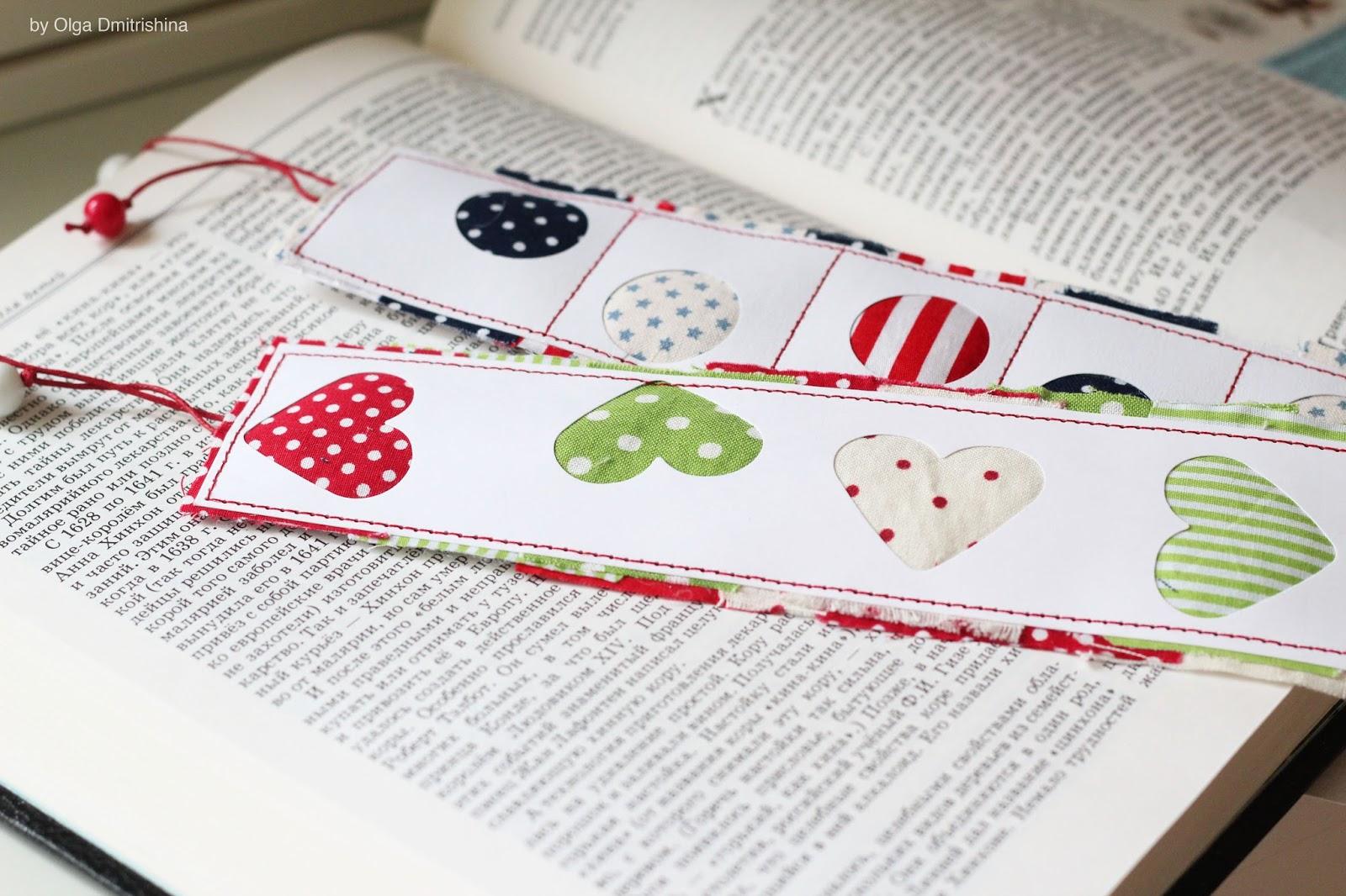 Как сделать классную закладку для книги