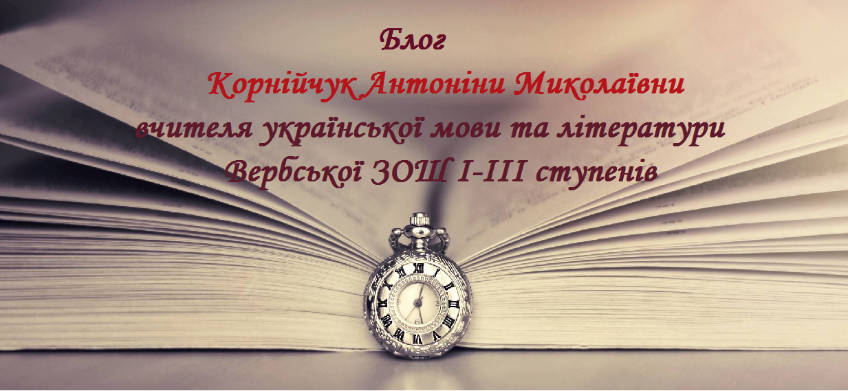 укранськ народн перекази та легенди скел мангупа шандровський соляний колодязь