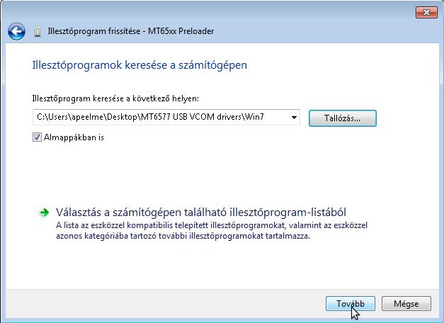 Samsung Clone GT-i9060i MT6577 Firmware Flash File 100 Tested