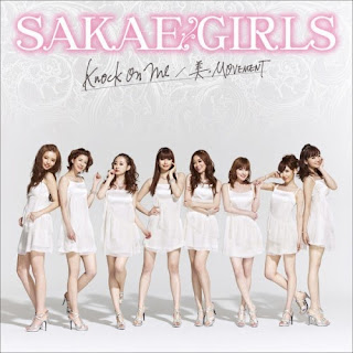 SAKAE GIRLS - Knock on Me / 美・MOVEMENT