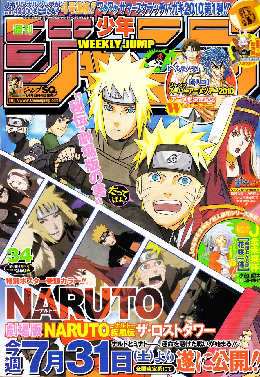 Naruto chap 503 Trang 1 - Mangak.info