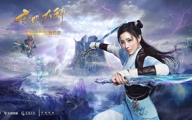 Hình ảnh phim Huyền Môn Đại Sư