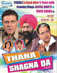 Thana Shagna Da (2008) - Punjabi Movie