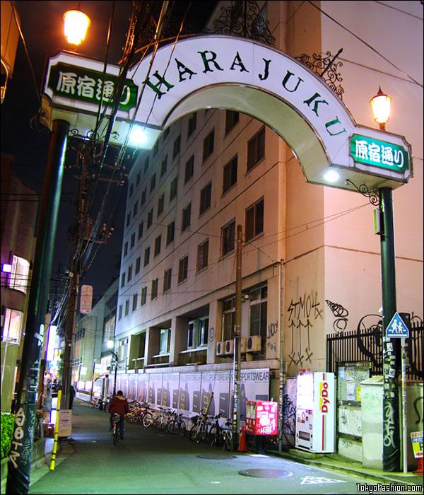 http://2.bp.blogspot.com/-S2mH2gLMP6o/UEmA5CZ3FaI/AAAAAAAAAKo/8DDxN4D--I8/s1600/Harajuku-Street-Sign.jpg
