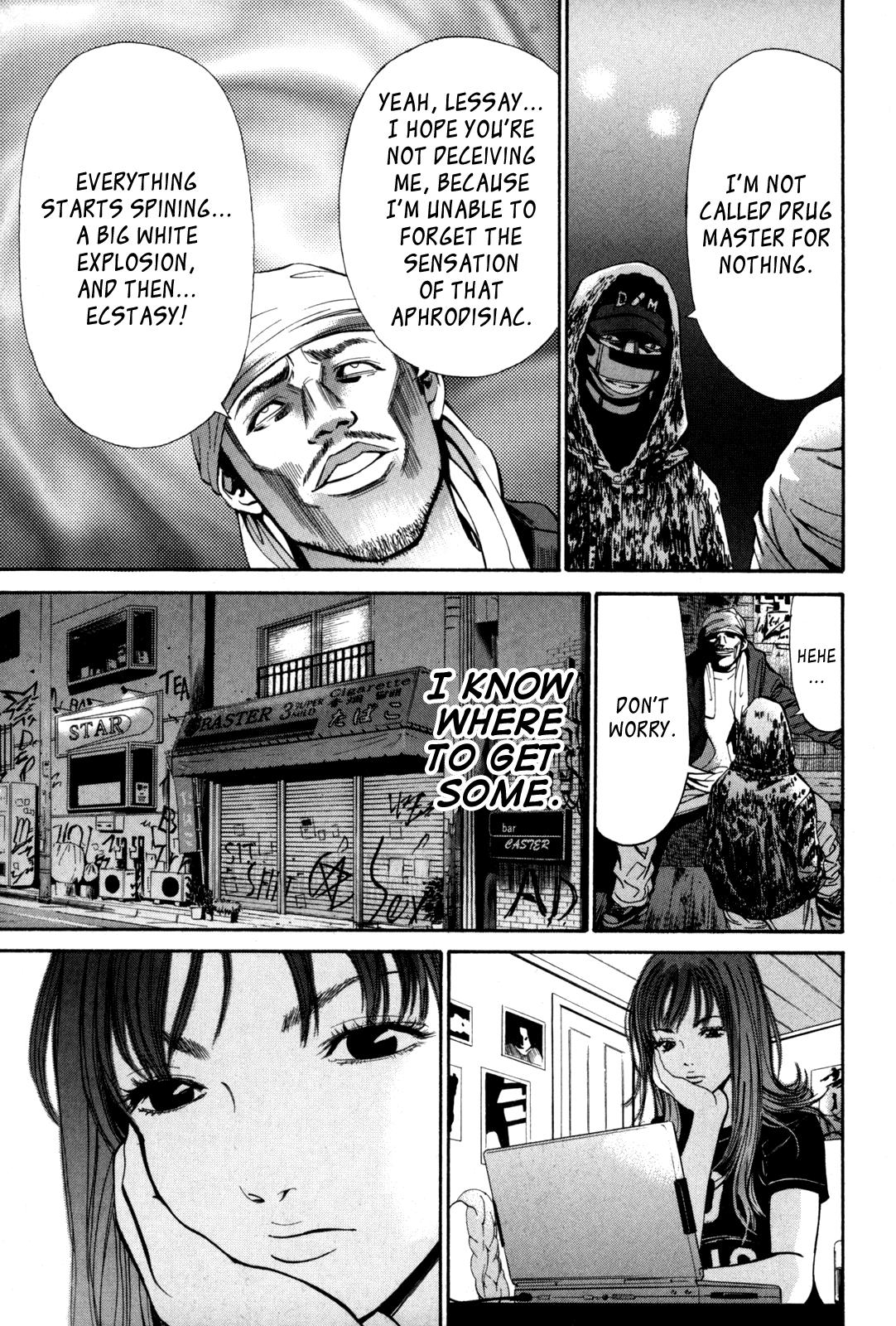Saru Lock - Chapter 9