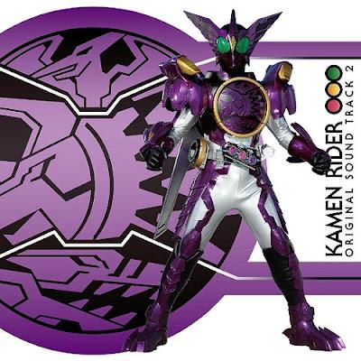 Kamen Rider OOO OST 2