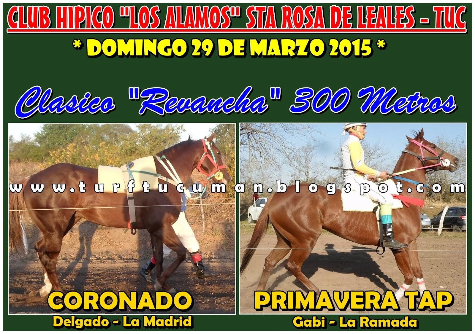CORONADO VS PRIMAVERA