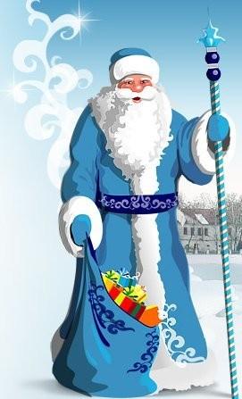 Открытки дед мороз и снегурочка своими руками