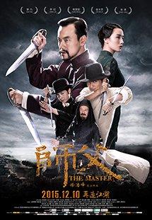 Vịnh Xuân Song Sát Đao - The Final Master
