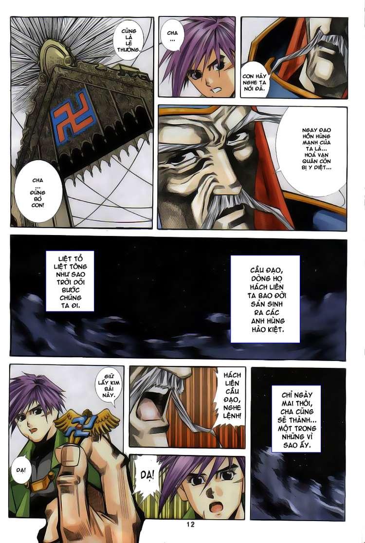 Kiếm Hồn - Sword Soul chap 63 - Trang 14