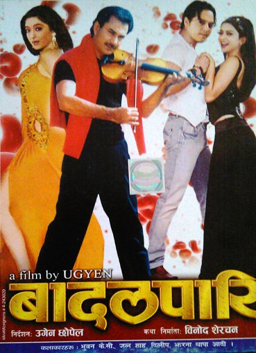 nepali movie badal pari