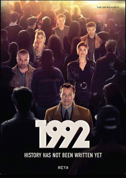 Capitulos de: 1992