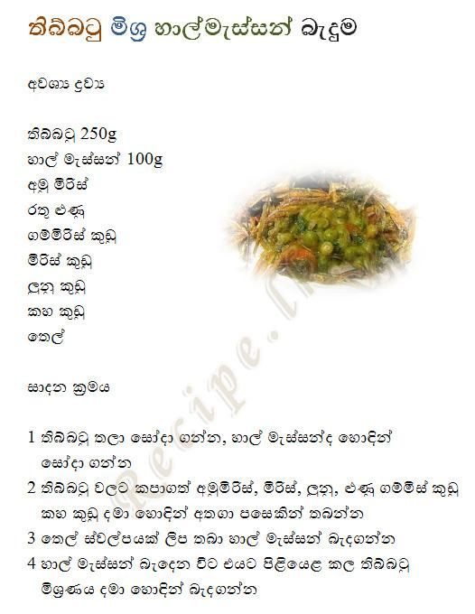 Sri lankan food recipes in sinhala language pdf the bumper book of the rodiya language a dialect of sinhala is spoken by the low caste community of chamodi veddhas forumfinder Choice Image