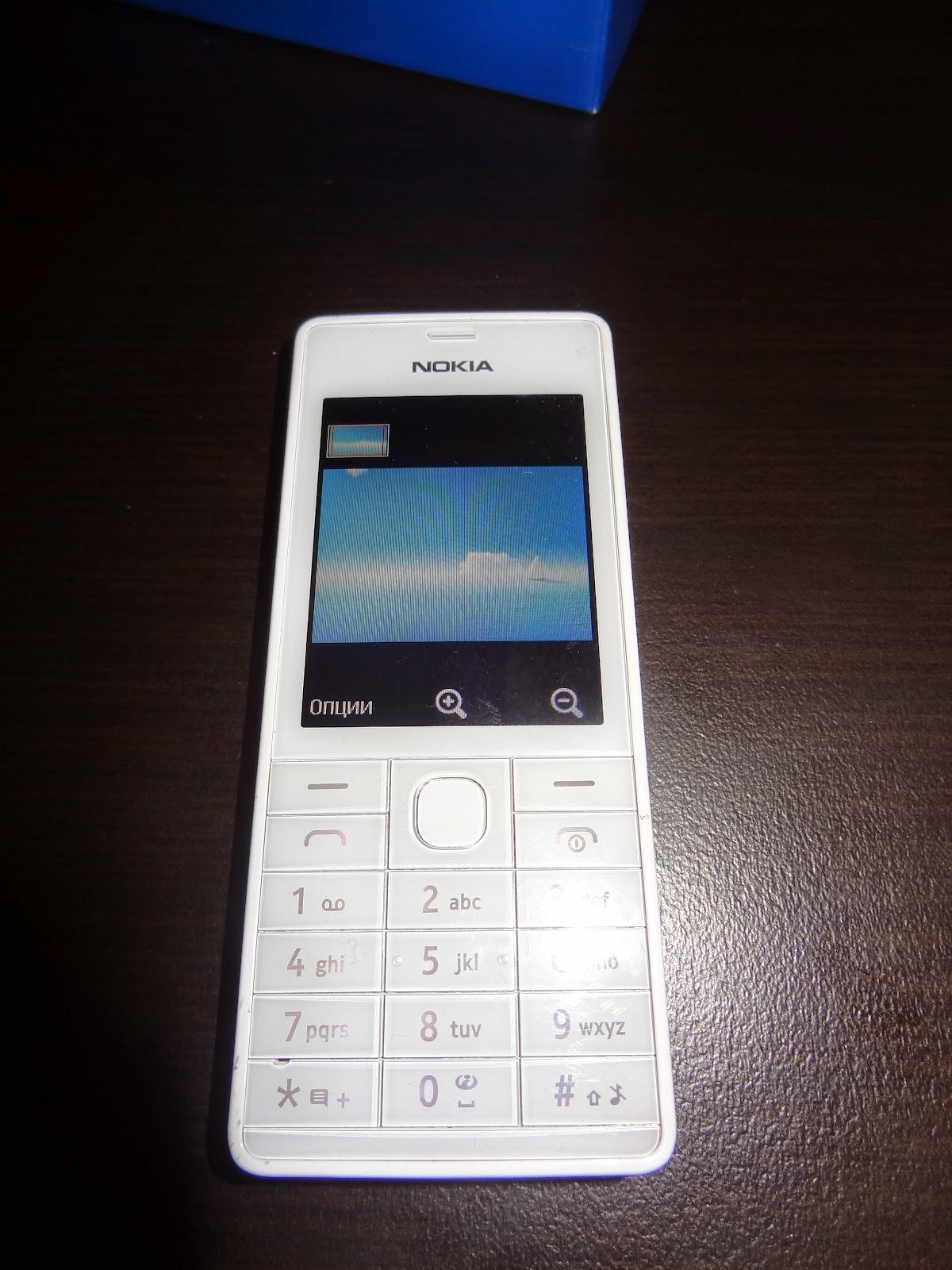 Nokia 515 Corning Gorilla Glass 2