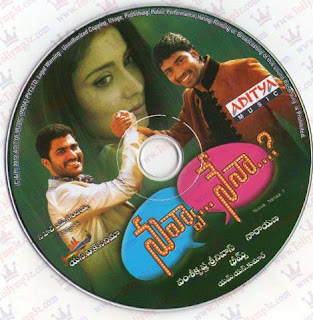 Nuvva Nena (2012) MP3 Songs Download