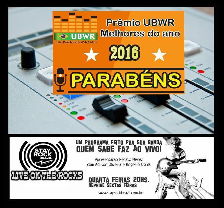 Premio 1 lugar UBWR 2016