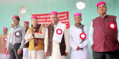जनकपुर मे विद्यापति स्मृति दिवस सम्पन्न