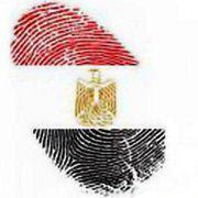 انا أحب مصر جدا