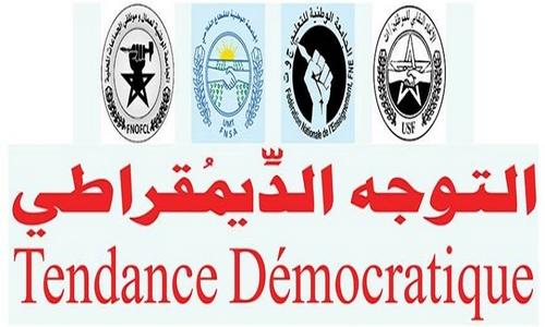 التوجه الديمقراطي بعد المؤتمر 11 لـ إ م ش: العمل النقابي يحتاج إلى دمقرطة وتخليق وشفافية في التدبير