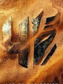 Robot Đại Chiến 4: Kỷ Nguyên Hủy Diệt - Transformers: Age of Extinction (2014)