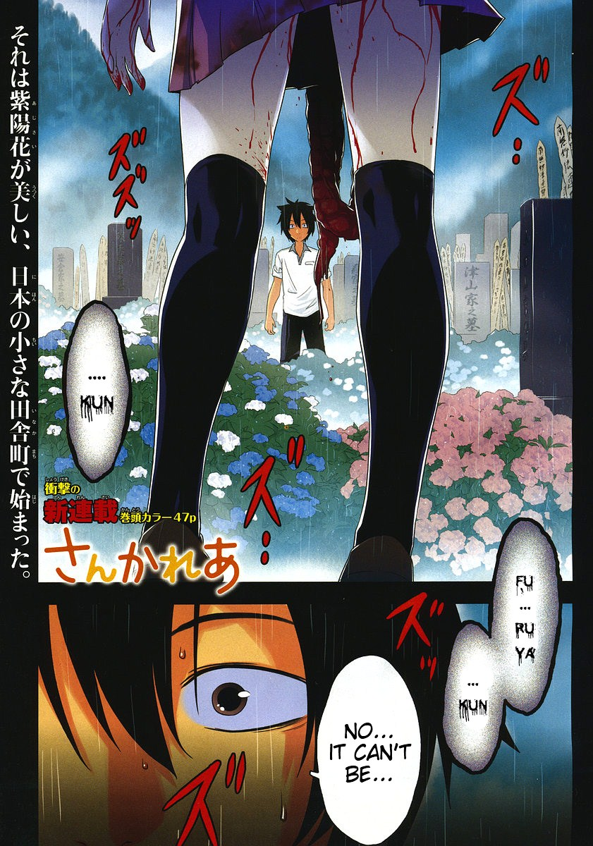 Sankarea Chapter 1 Mangahasu Is it just me or did mangahasu stopped working. mangahasu