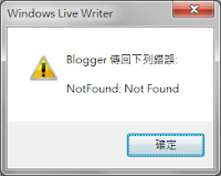 WLW Windows Live Writer Blogger Not Found Error