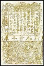 Uang kertas pertama di dunia