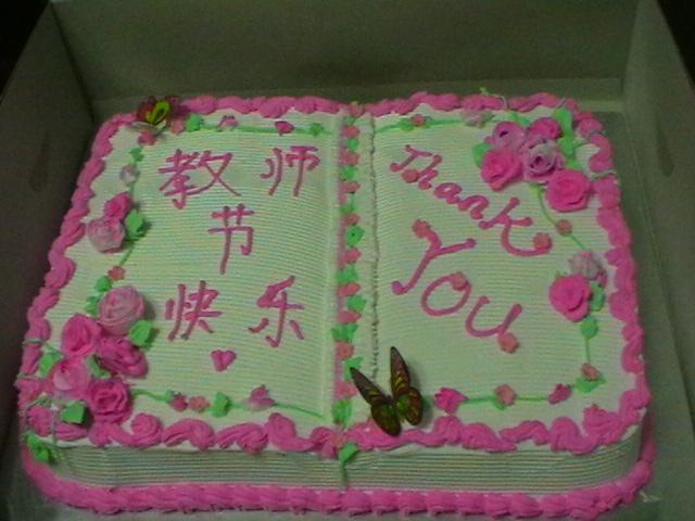 Cake Designs For Teachers Day : Family Home Bake: Teacher s Day-Book shape cake 1