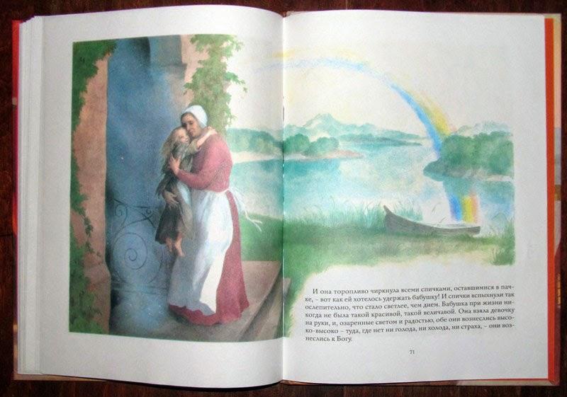 Зимняя сказка Архипова